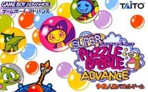 Super Puzzle Bobble Advance