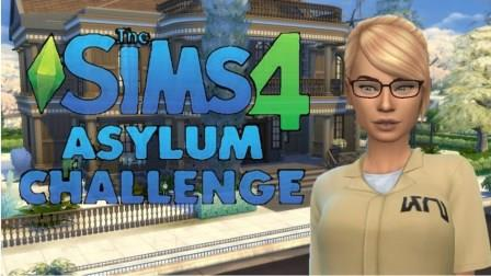 Sims 4 Challenges that You Should Try in 2019 - AppModo