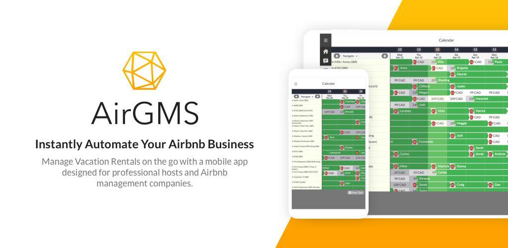 AirGMS Application